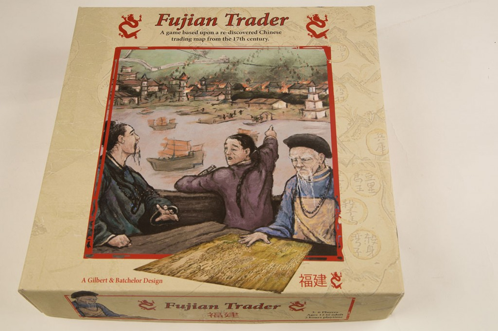 Fujian Trader video